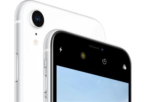 iPhone XR kaufen bei asgoodasnew